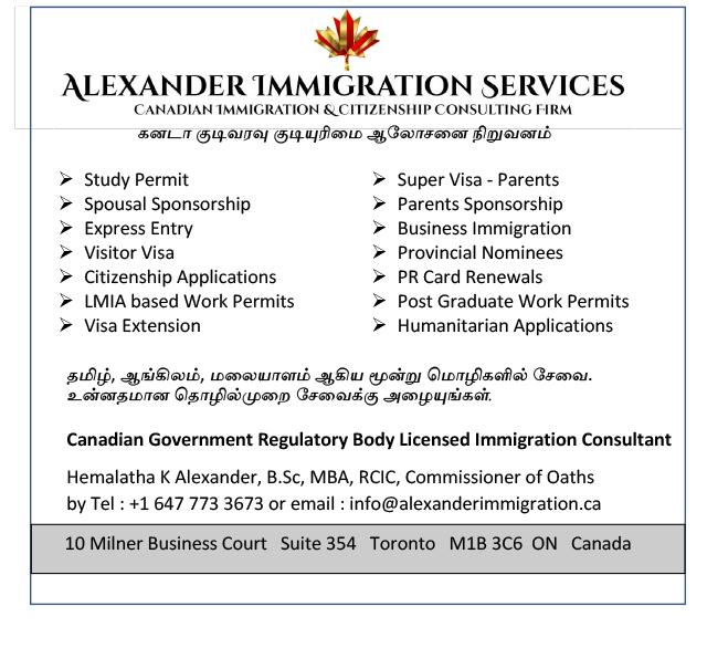 Alexander Immigration Service