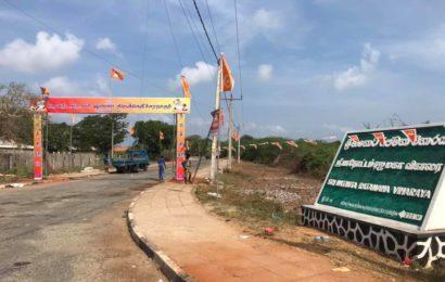 தேசியம் எனப்படுவது பல்வகைமைகளின் திரட்சி : மன்னார்ச் சம்பவத்தை தமிழ்த் தேசிய நோக்கு நிலையிலிருந்து அணுகுவது